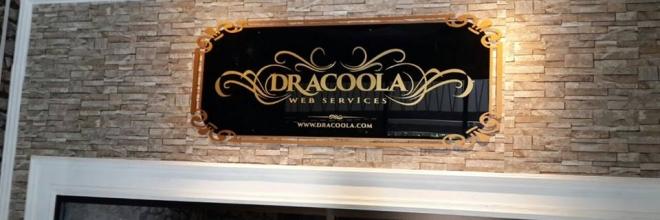Dracoola Hosting, salah satu hosting terbaik